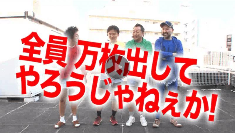 黄昏びんびん物語の無料動画配信サービス